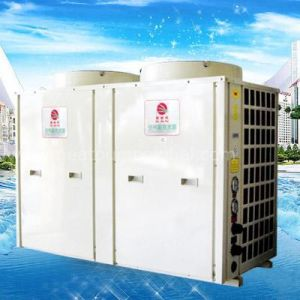 Commercial Air to Water Heat Pump Heating and Cooling (KFYRS-31II)