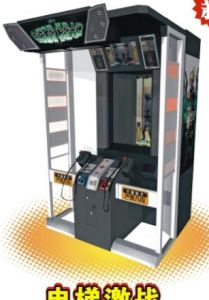 Game Machine Elevator Arcade Games Machine pictures & photos