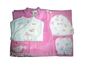 Infant Gift Sets (BGS1128)
