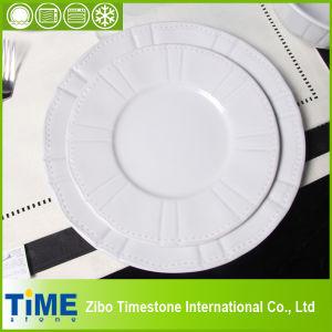 Wholesale Porcelain Salad Plate (4091104) pictures & photos