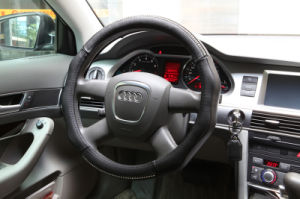 Steering Wheel Cover (RQ-1228)