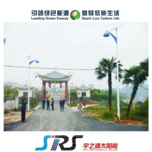 Solar Street Light -3 (YZY-CP-015) pictures & photos