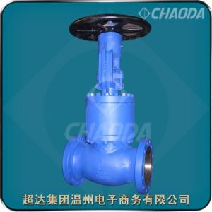 Bellow Seals Flanged Ends Globe Valve pictures & photos