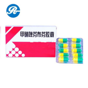 High Quality Bp GMP Metronidazole pictures & photos