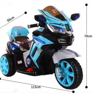 2016 China Newest Battery Kids Motorcycle for Children pictures & photos