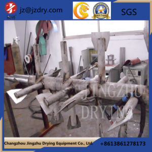 Environmental Protection Vacuum Rake Dryer Zpg Colleges and Universities pictures & photos