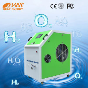 CCS1500 Oxy-Hydrogen Generator Brown Gas Generator Engine Carbon Cleaning for gasoline & Diesel Car pictures & photos