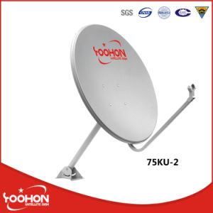 Satellite Receving Ku Offset TV Antenna for 75cm pictures & photos