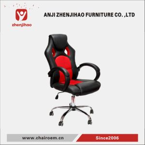 Popular Gaming Chair High Back Office Chair pictures & photos