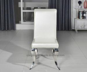 Modern Design Cheap White PU Dining Chair