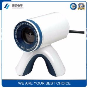 CCTV Camera Housing (Plastic Injection Molding) pictures & photos
