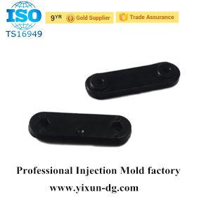 Excellent 3D Sublimation Plastic Injection Mold for Auto Parts, Auto Mold, Plastic Injection Mold pictures & photos