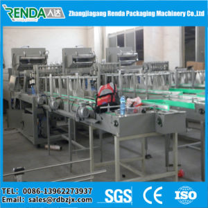 Pet Bottle Shrink Wrapping Machine for Small Business pictures & photos