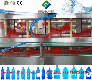 Automatic 5 Gallon Barreled Water Filling Machine (QGF-600) pictures & photos