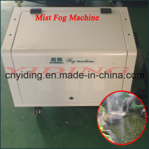 Big Flow Rate Misting Cooling Systems (YDM-0740R) pictures & photos