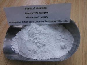 High Quality Calcium Carbonate Low Price pictures & photos