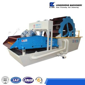 Portable and Mobile Washing Equipment, Stone Washing Machine pictures & photos