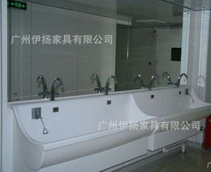 Corian Solid Surface Hospital Hand Washing Basin Hospital Basin pictures & photos