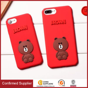 New Cute Cartoon 3D Bear Style Hard PC Back Cover pictures & photos