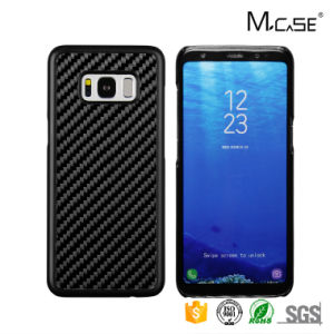 China Reliable Manufacturer Carbon Fiber PC Protector Cover for Samsung S8 Cellphone Cases pictures & photos