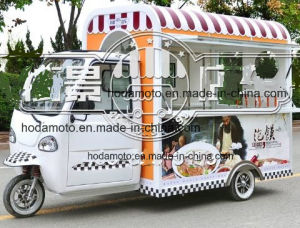 Electric Vending Car Bakery Fast Food Cake Sales Movable Tricycle Cc4000-3A pictures & photos