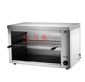 Supplying Catering Equipment Electric Salamander for Wholesale pictures & photos