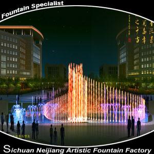 Beautiful Fountain School Fountain pictures & photos