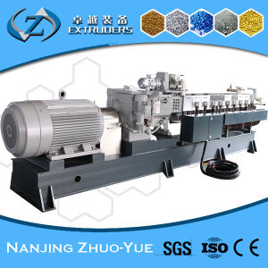 PE Pet PA PP Plastic Granules Making Twin Screw Extruder pictures & photos