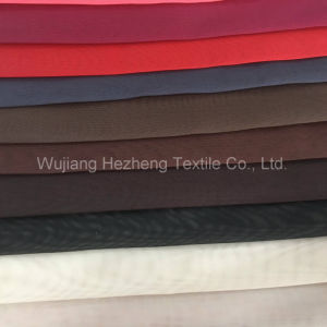 300cm Textile Voile Chemical Fabric for Curtain pictures & photos