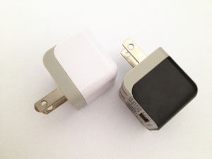 Colorful High Speed Power 1A USB Home Universal Cell Phone Charger pictures & photos
