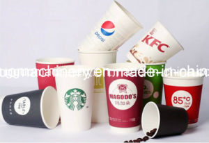 Cheap Price High Speed Paper Tea Cup Making Machine pictures & photos