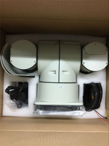 780m Human Detection Intelligent Thermal PTZ CCTV Camera pictures & photos