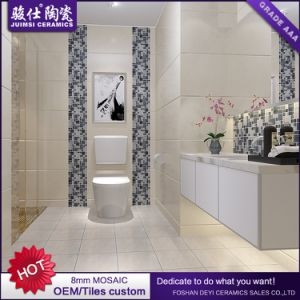 Alibaba China Market Tiles Glass Mosaic Beautiful Mosaic Tile 300X300mm Waterpoor Wear-Resistant pictures & photos