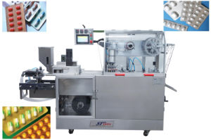 Small Alu-Alu/Alu-PVC Blitser Packing Machine pictures & photos