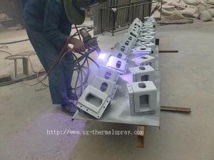 Professional Aluminium Coating Machine From China