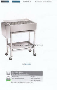 Charcoal BBQ Grill Cart pictures & photos