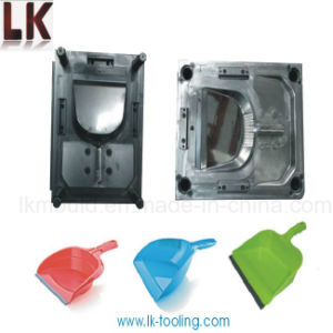 Plastic Dustpan Injection Mould with High Quality