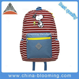 Lovely 600d Polyester Children School Satchel Students Backpack pictures & photos