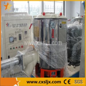PVC Resin Powder High Speed Blender Plastic Machine for PVC Pipe Profile Sheet Granules Production Lines pictures & photos
