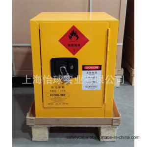 Westco 4 Gallon Safety Storage Cabinet for Flammables (American OSHA & NFPA standards)