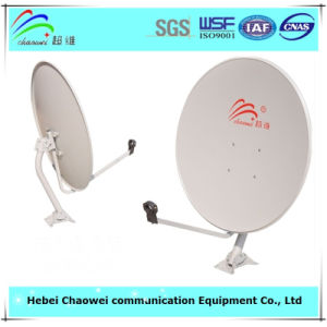 75cm Satellite Dish Antenna 75cm TV Receiver pictures & photos