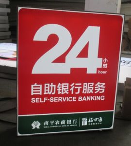 LED Storefront Front Signs Shopname Board Designs pictures & photos