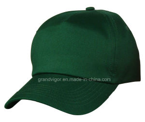 Custom Polyester Promotional Cap with Half Buckram pictures & photos