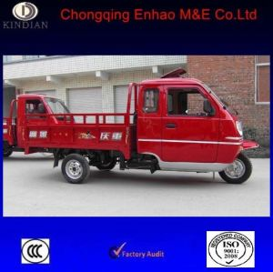 250cc Useful Tricycle for Cargo