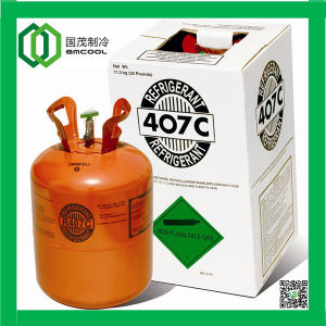 Manufacturer Price Refrigerant for Reach-in Cooler pictures & photos