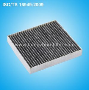 Air Filter OEM 6q0819635 for Audi A2 VW Polo Skoda pictures & photos