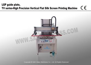 China High Precision Vertical Flat Silk Screen Printing Machine pictures & photos