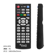 High Quality Learning STB DVB TV Remote Controller pictures & photos