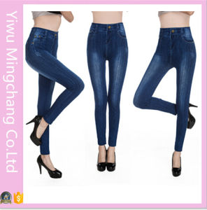 Fast Delivery Seamless Wild Cotton Solid Color Slimming Pants pictures & photos