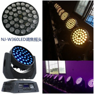 36PCS 10W LED Moving Head with Zoom Function Light pictures & photos